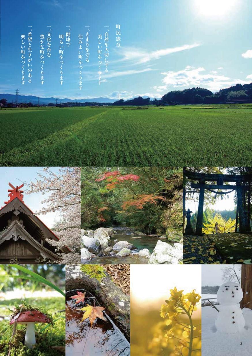 ��� ��� ������ 2017 �������� kumamoto ebooks