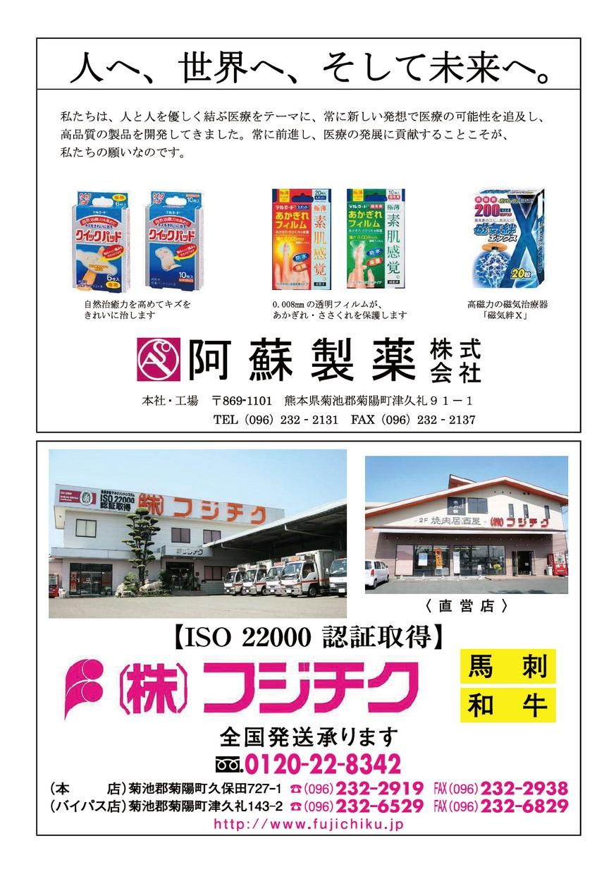 ������������� �������� kumamoto ebooks